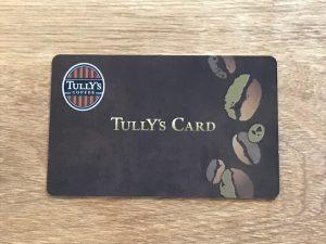 タリーズプリペイドカード