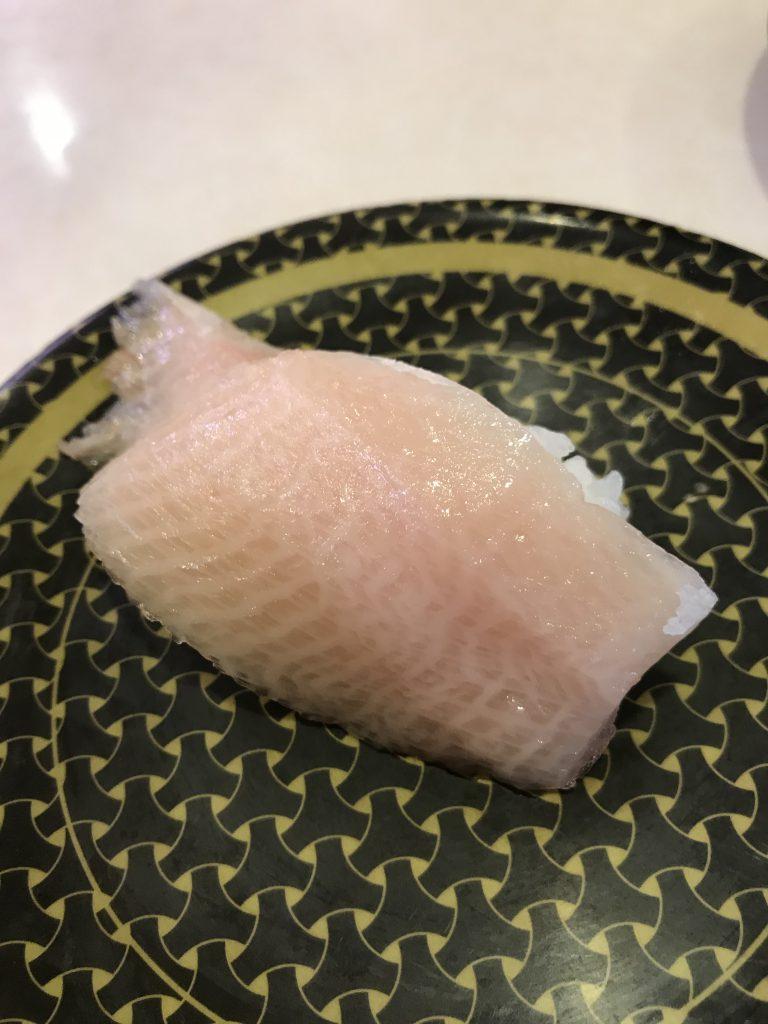 はま寿司ぶりトロ