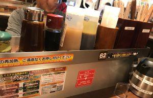 いきなりステーキ店内