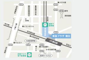 東急プラザ蒲田