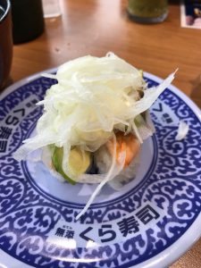 くら寿司えびアボガド