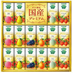 KAGOME国産プレミアム野菜生活ジュース