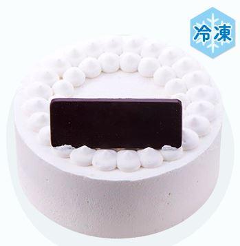 シャトレーゼアレルギー対応デコレーションケーキ