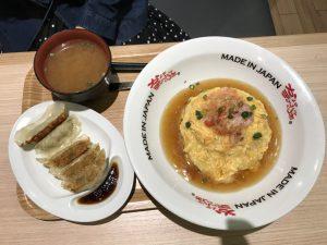 かにチャーハンの店Dining上大岡チャーハン餃子
